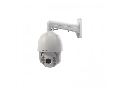 Hikvision DS-2DE7425IW-AE 4.0 MP PTZ IP видеокамера