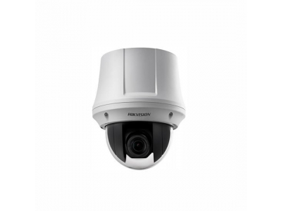 Hikvision DS-2DE4215W-DE3 2.0 MP PTZ IP видеокамера
